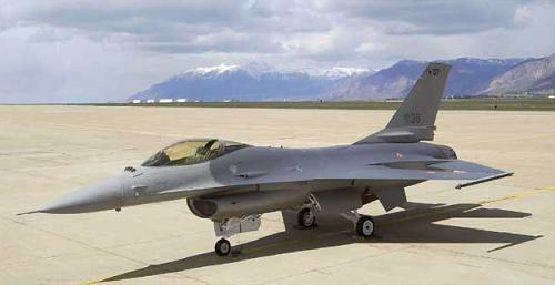 Aereo Da Caccia Italiani : Aerei militari dell aviazione italiana